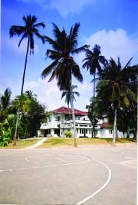 Moir School